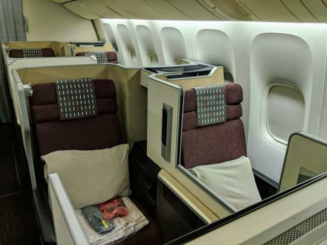 Japan Airlines Business Award Space