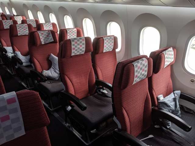 japan airlines economy seats
