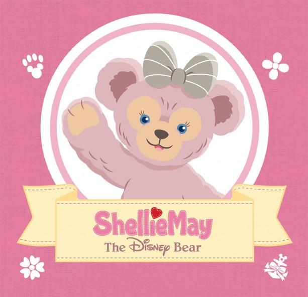 01_ParksBlog_ShellieMay_Logo-613x592