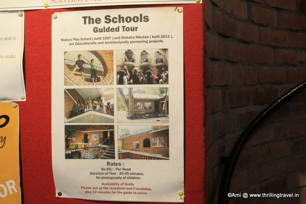 The Schools tour option at the Houses of Goa Museum