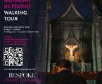 'Midnight in Peking' Walking Tour
