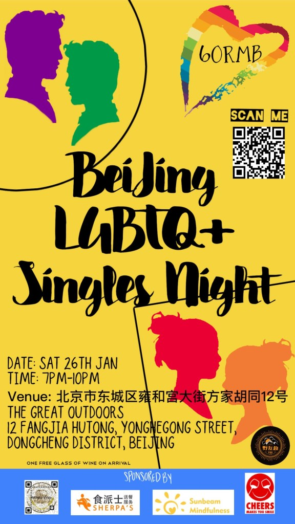 singles nights events