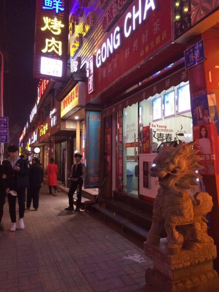 Street scene, Jinan
