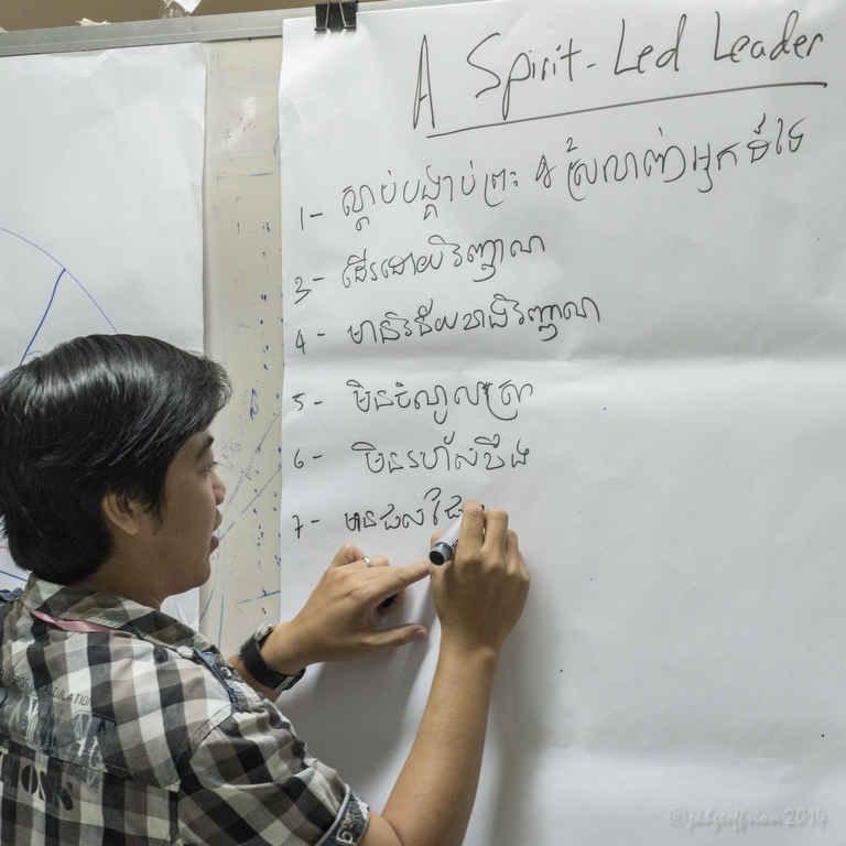 Listing attributes of a Spirit-led leader