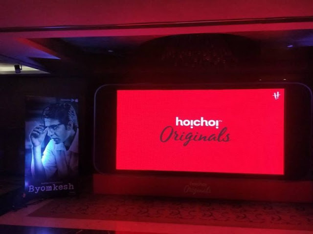 Hoichoi Movie App launch