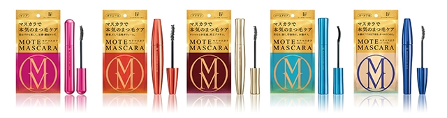 Mote-Mascara-New-Packaging