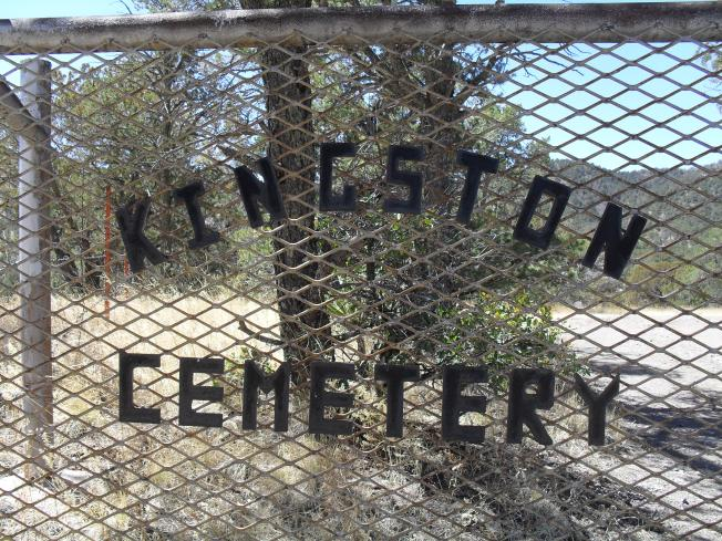 I took this photo of the entrance to Kingston Cemetery, outside of the tiny town of Kingston, New Mexico.