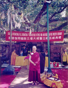Ven. Chodron smiling happily in International Full Ordination Program inBodhgaya, India