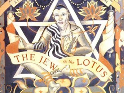 Cover of the book 'The Jew in the Lotus'.