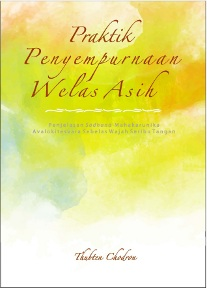 Cover of Baha Indonesia translations of Cultivating a Compassionate Heart