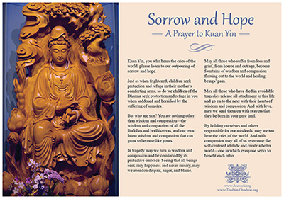 Preview of poster with image of Kuan Yin and Ven. Chodron's Kuan Yin poem.