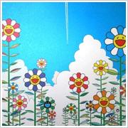 El solsticio de verano e invierno por Murakami
