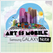 Art is Mobile, un concurso para captar paisajes urbanos con dispositivos móviles