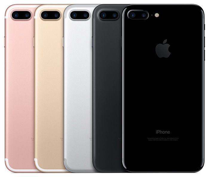 iPhone 7, una evolución interna