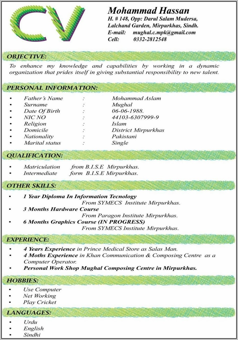 Sample Cover Letter For Resume Philippines