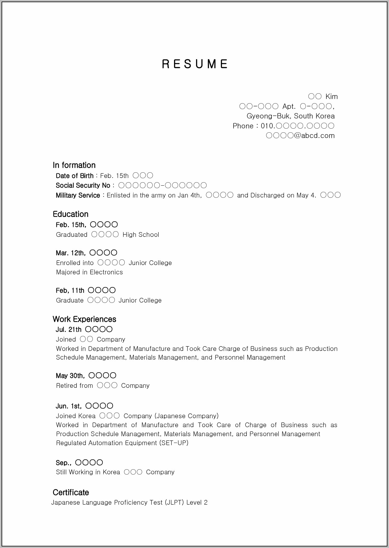 High School Resume Samples No Work Experience
