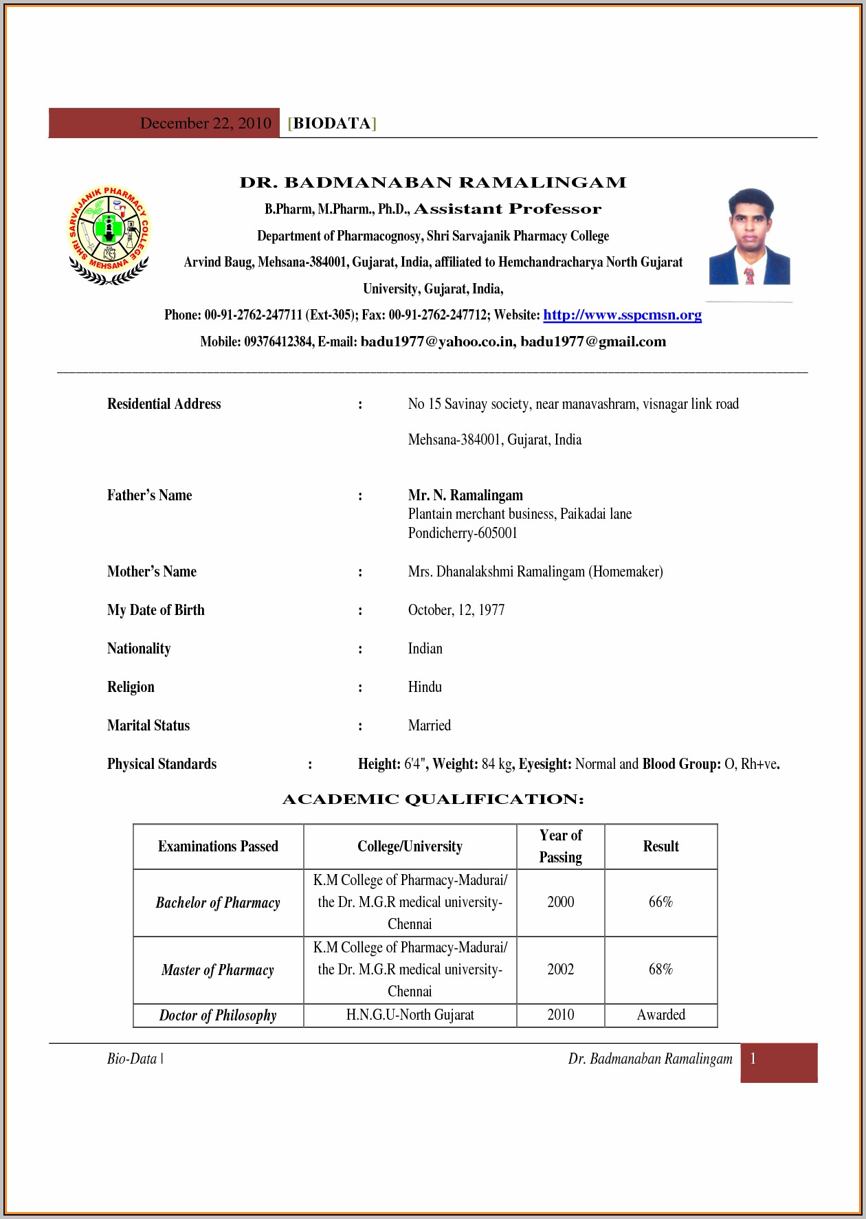 Resume Sample Teachers Freshers
