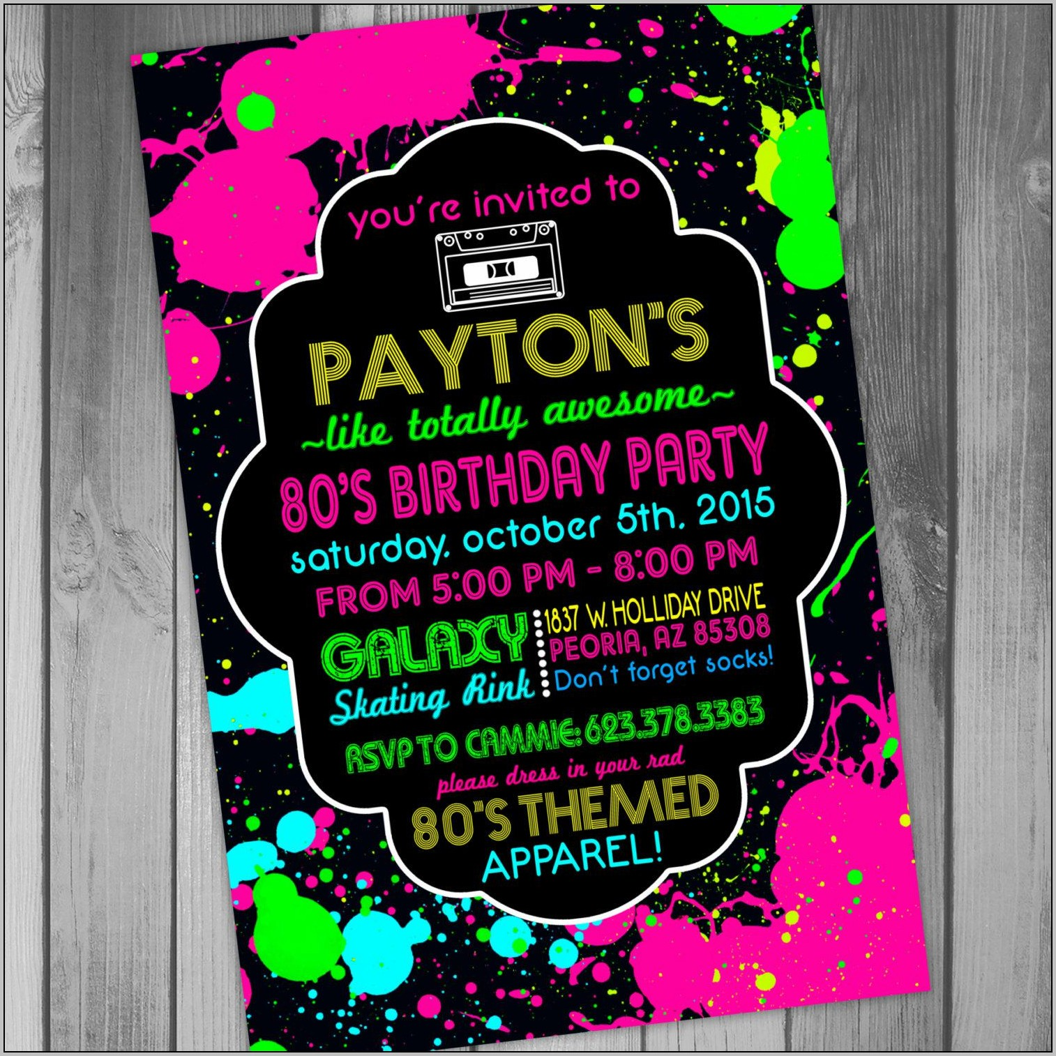 Free 80s Party Invitation Templates