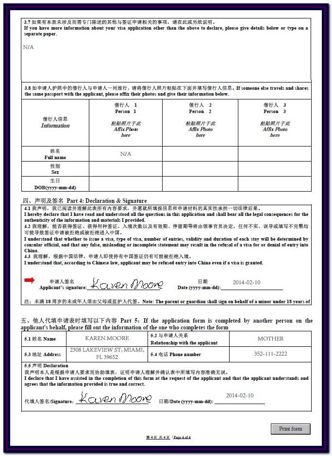 Chinese Visa Application Form Download