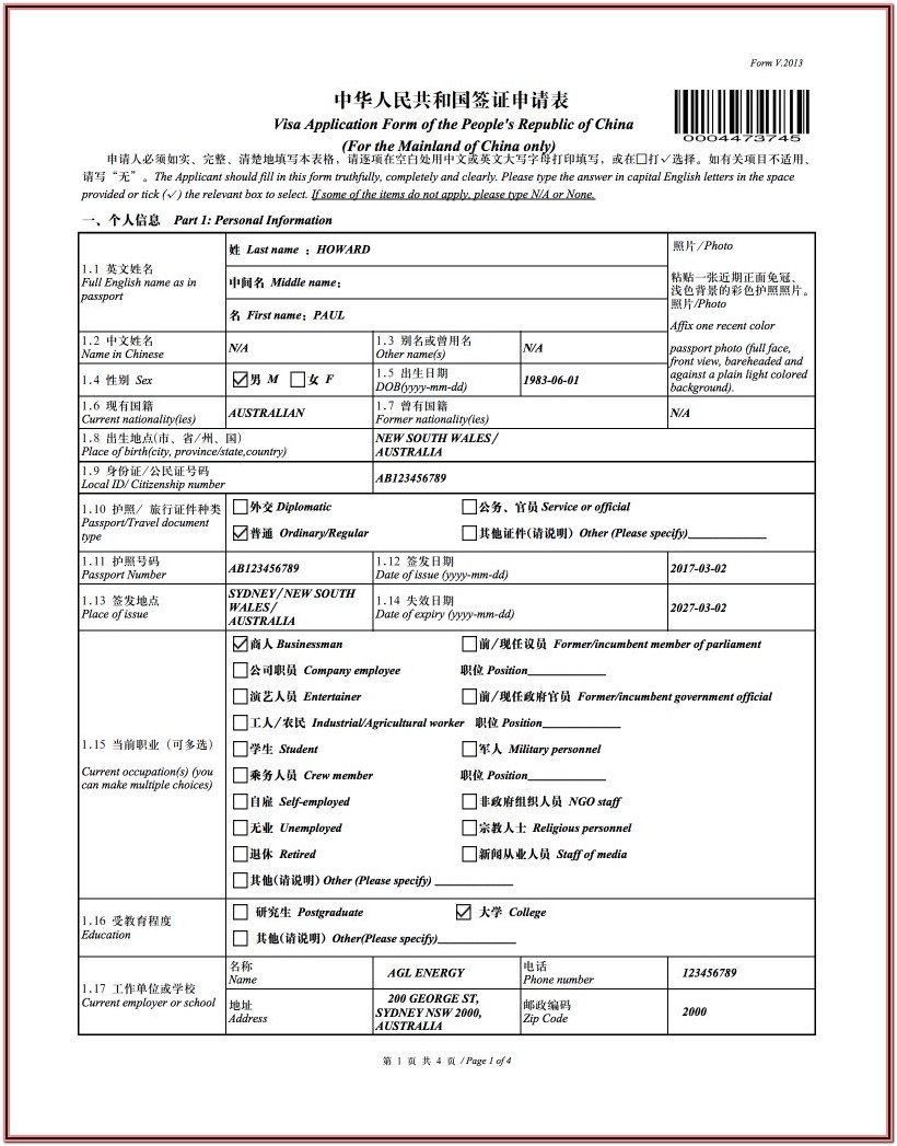China Visa Application Form 2014