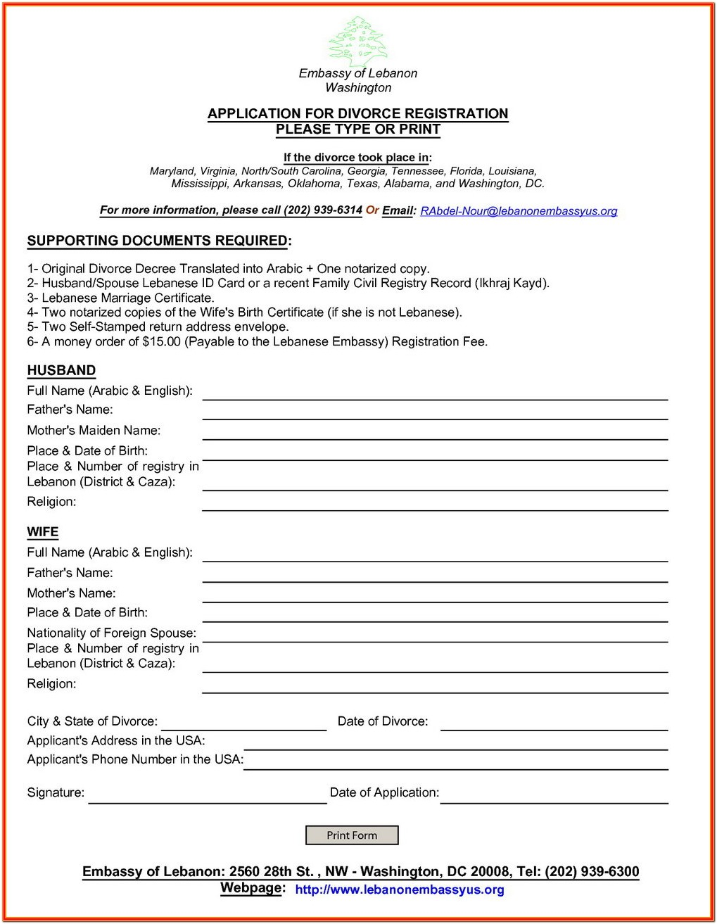 Divorce Application Form Nj