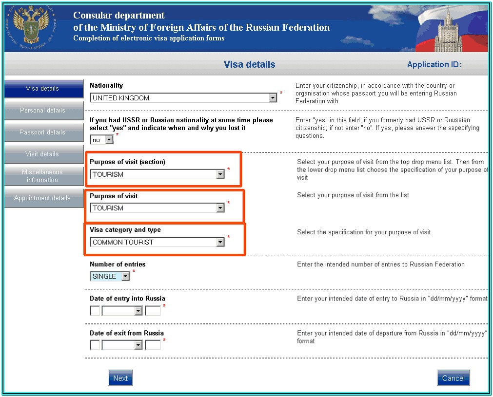 Russian Visa Forms Download