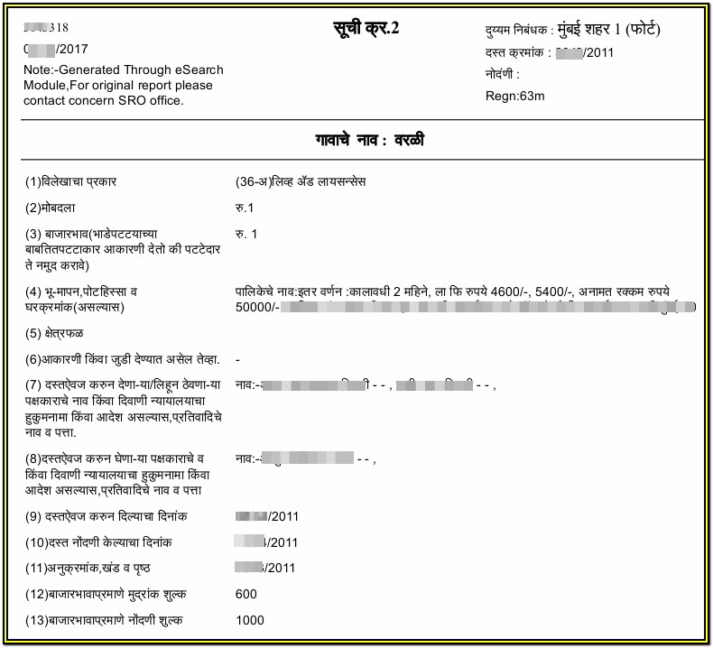 Tenant Police Verification Form Pune Pdf Download