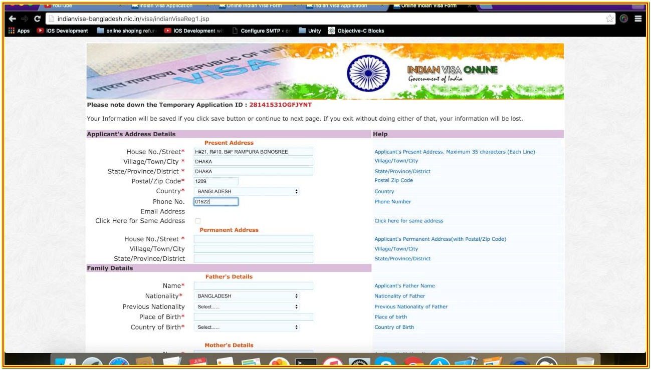Tourist Visa Indian Visa Application Form Sample