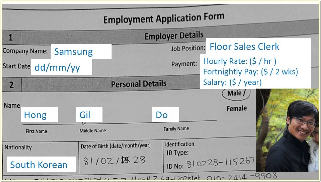 W2 Form Job Application