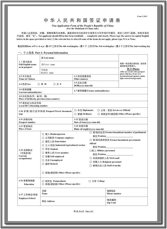 Application Form For China Visa From Australia