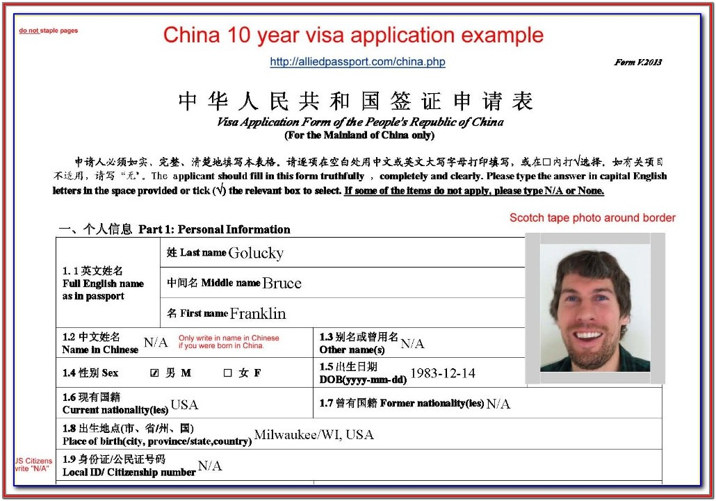 China Tourist Visa Form