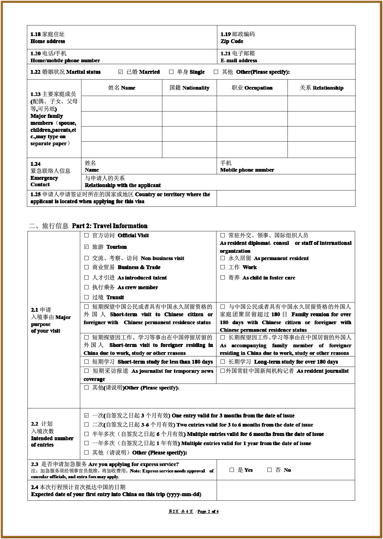 China Visa Application Form Pdf Download