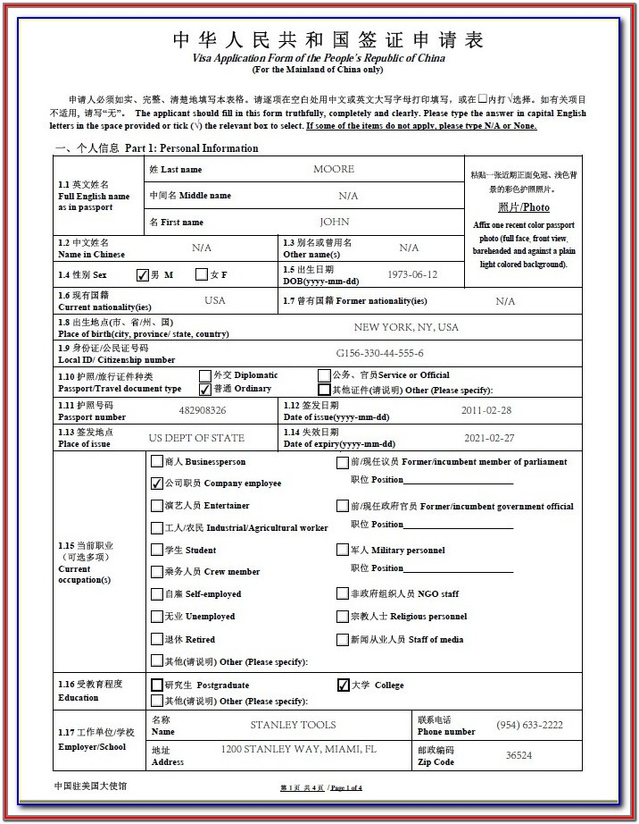 Download China Visa Application Form