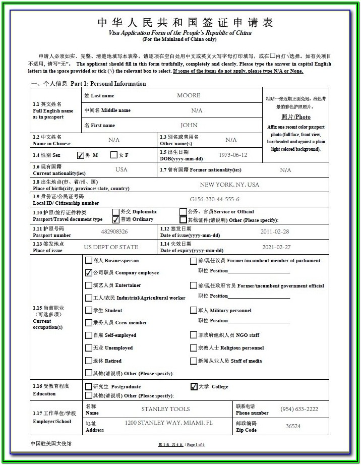 India Visa Application Form Download