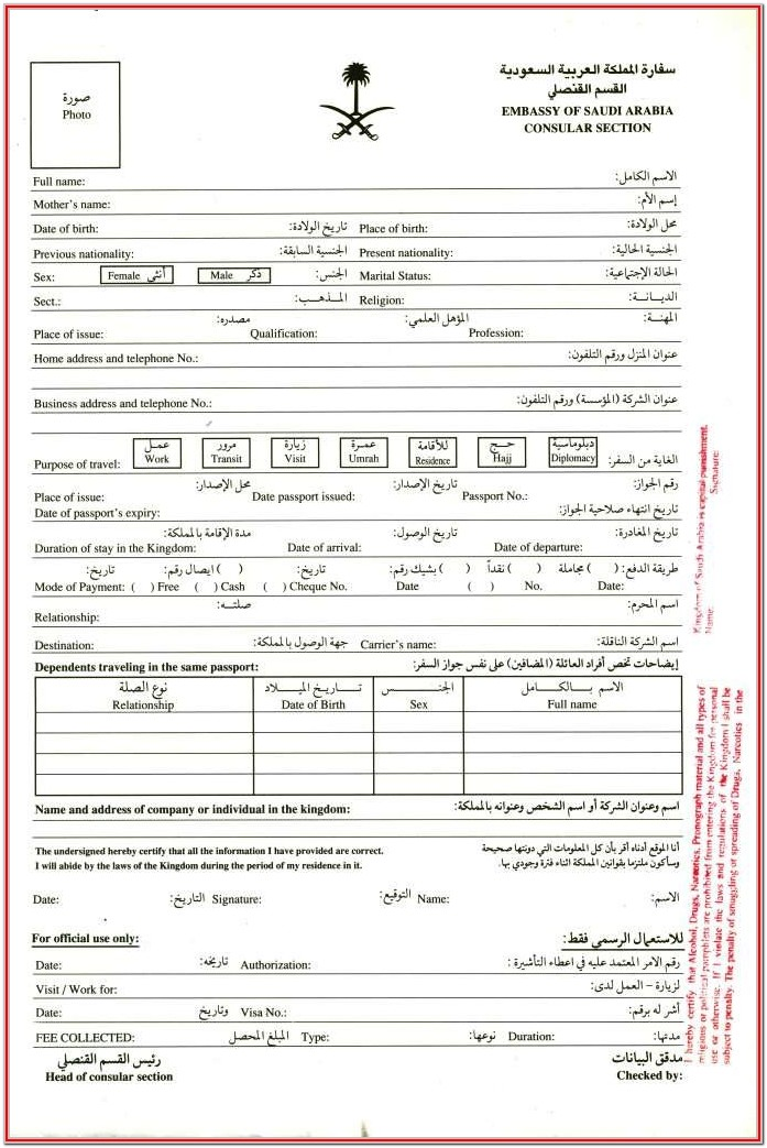 Ksa Visa Application Form For Pakistan