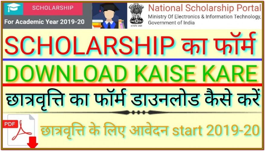 Minority Scholarship Application Form Download 2019 20