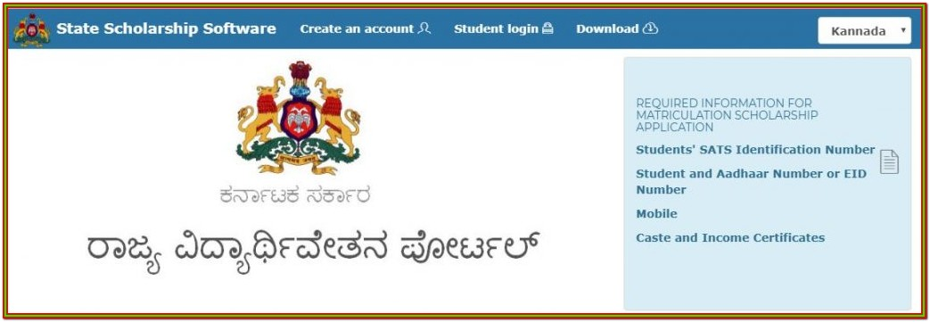 Minority Scholarship Application Form Fill Up Online