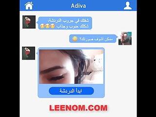 automotive intercourse whore arabian anus 2020