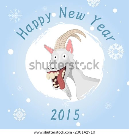 Cute Blue Baby Shower Card Dinosaur Stock Vector 603311297