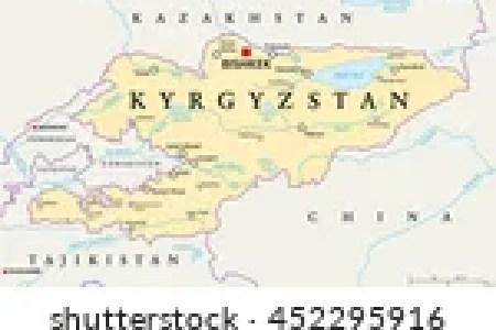 kyrgyzstan political map » ..:: Edi Maps ::..   Full HD Maps