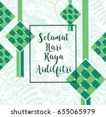 Ketupat Free Vector Art 6 701 Free Downloads