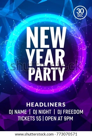 New Year Christmas Party Poster Template Stock Vector