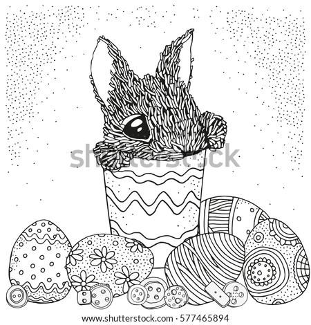 Cute Little Bunny Cup Easter Rabbit Stock Vector 577465894