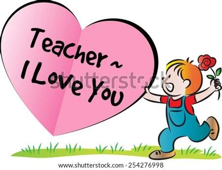 Download Teacher Love You Stock Vector 254276998 - Shutterstock