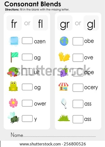 Vowels Stock Images Royalty Free Images Amp Vectors