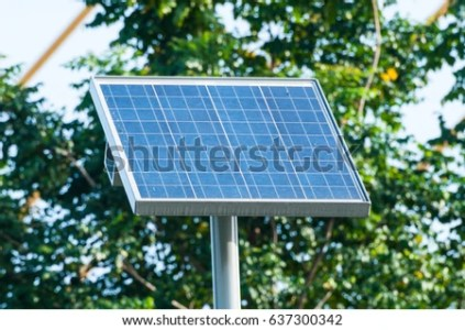 Electric Solar Cell Solar Energy Photovoltaic Stock Photo  Edit Now     Electric Solar cell  solar energy  photovoltaic panel on background of  green area  Solar