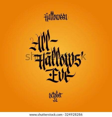 All Hallows Eve Clip Art Cliparts