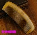くし 髪 ブラシ ヘアブラシ 携帯用としてもコンパクトタイプ ブラッシングで枝毛/切れ毛予防 耐静電気【あす楽】