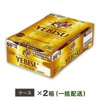 【ふるさと納税】地元名取生産 ヱビスビール 350ml 24