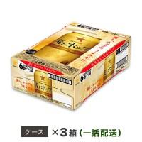 【ふるさと納税】地元名取生産 麦とホップ 350ml 24本